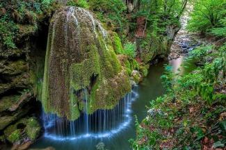 Bigar-cascada